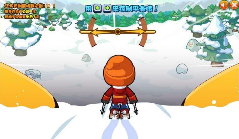 http://www.gamexdd.com/public/attachment/ckupload/images/20130829_163655.jpg