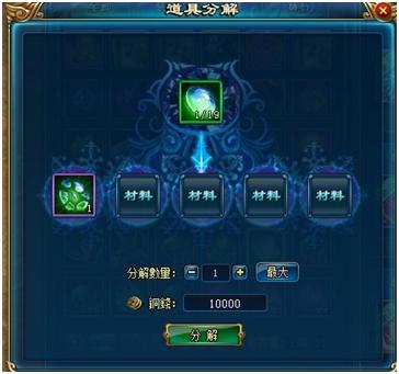 聖光石2.jpg