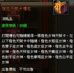 http://www.1767game.com/uploadfile/201501301422605247.png