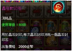 http://www.1767game.com/uploadfile/201504071428396166.jpg