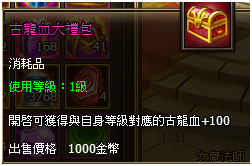 http://www.1767game.com/uploadfile/201502241424762378.png