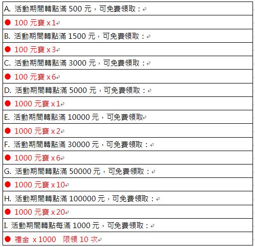 http://www.jinko.com.tw/stationary/thirdparty/CKEdit/upload/images/活動圖3.jpg
