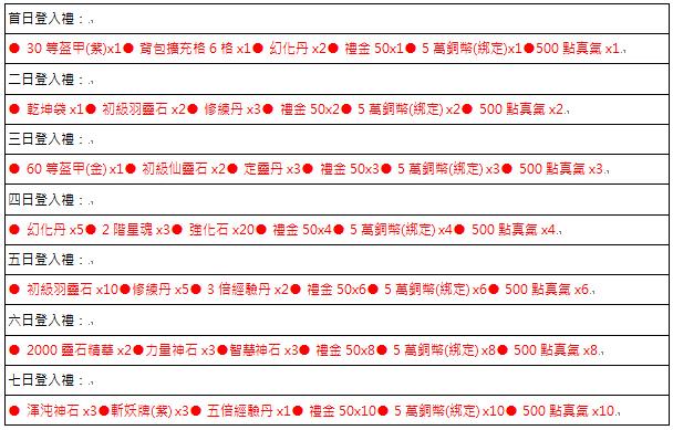 http://www.jinko.com.tw/stationary/thirdparty/CKEdit/upload/images/活動圖5.jpg