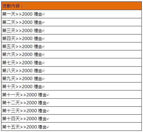 http://www.jinko.com.tw/stationary/thirdparty/CKEdit/upload/images/活動圖8.jpg