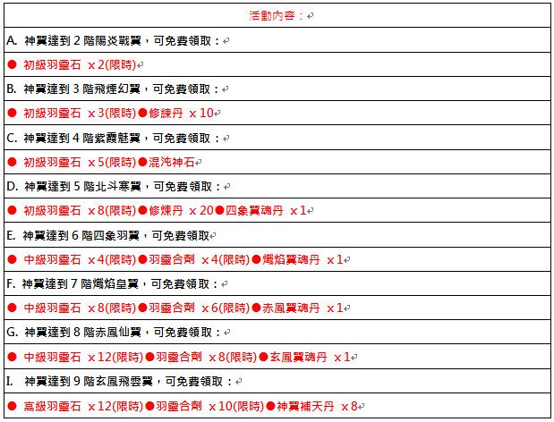 http://www.jinko.com.tw/stationary/thirdparty/CKEdit/upload/images/活動圖15.jpg