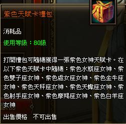 http://www.1767game.com/uploadfile/201412121418376185.png