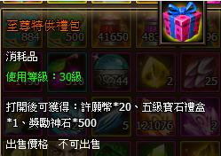 http://www.1767game.com/uploadfile/201412301419921133.png